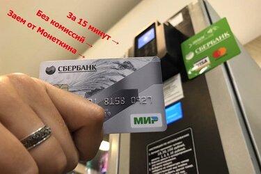 кредит юридическим лицам без залога в москве