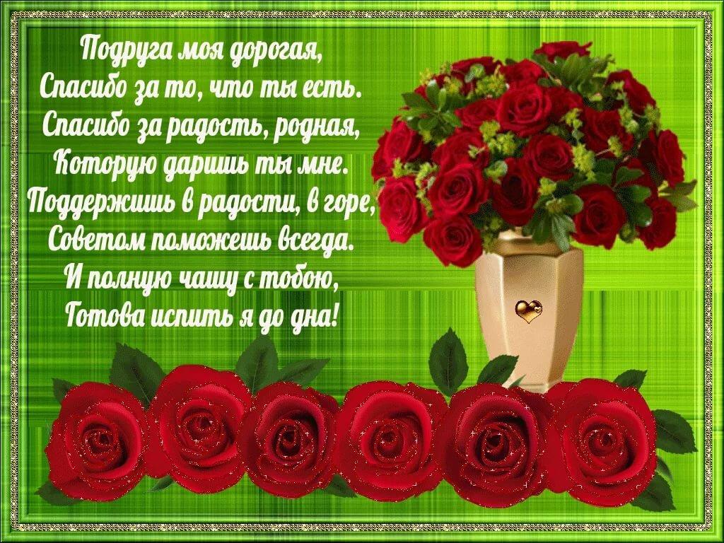 Поздравить куму с днем рождения сына в стихах красивые уверенно держимся