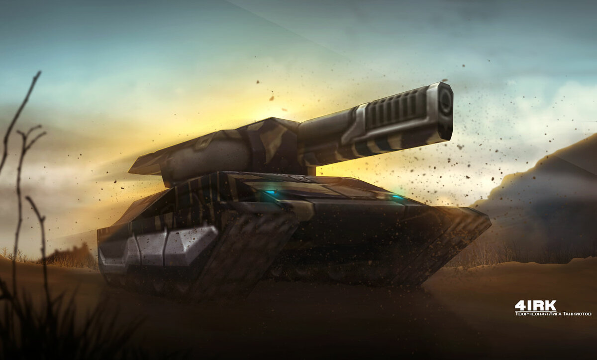 Прощай, крутые картинки про танки онлайн
