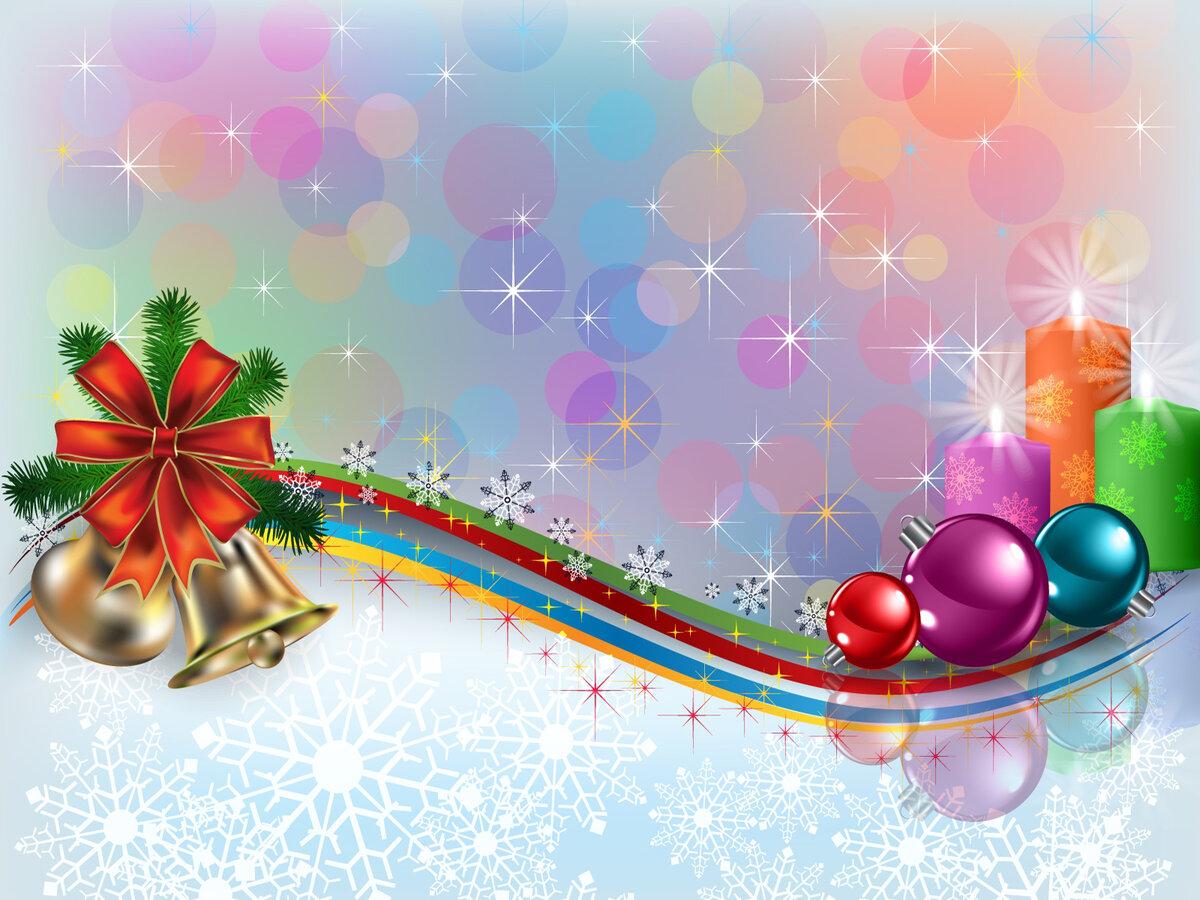 Стиле, новогодние приглашения картинки