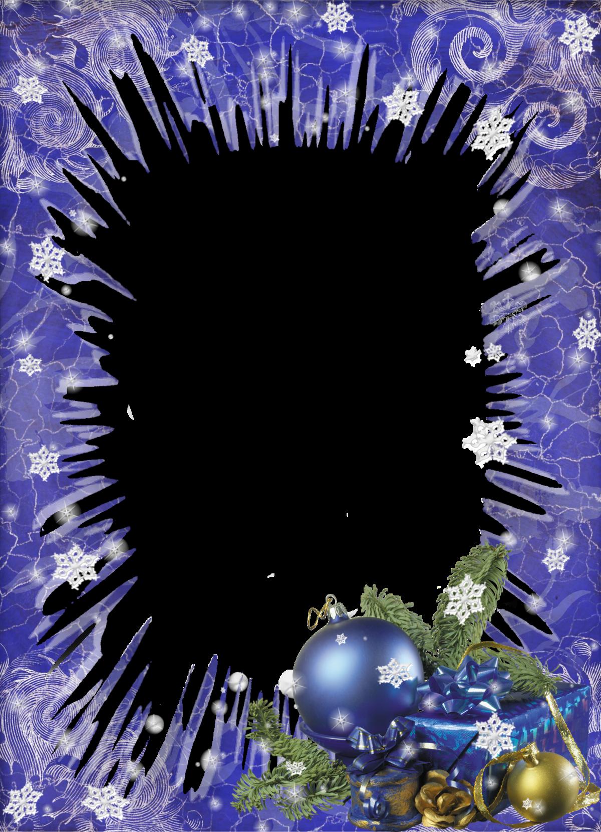 Летием сына, зимняя открытка в фотошопе