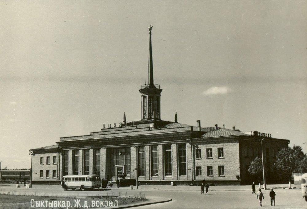Сыктывкар картинки города история