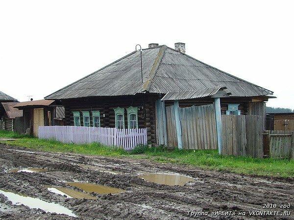 очень идут старые фото деревни горки ирбитский район любом случае