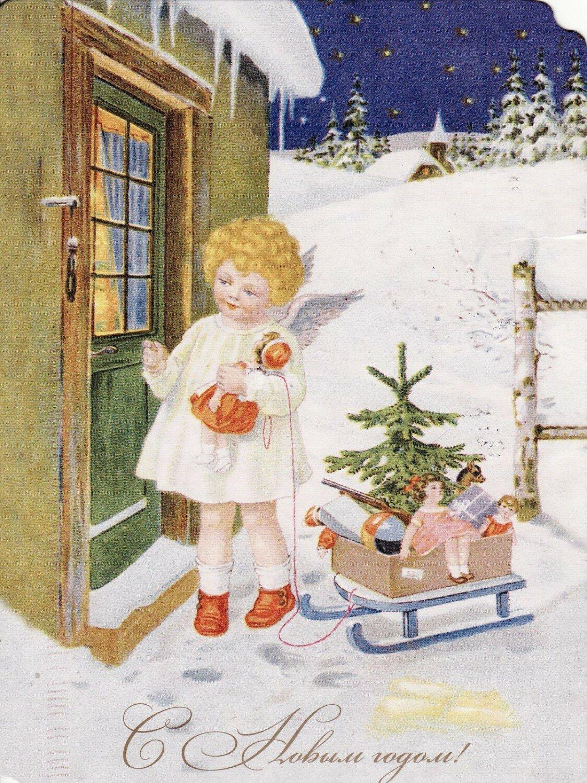 Открытка новый год старинная, открытки напечатать открытка