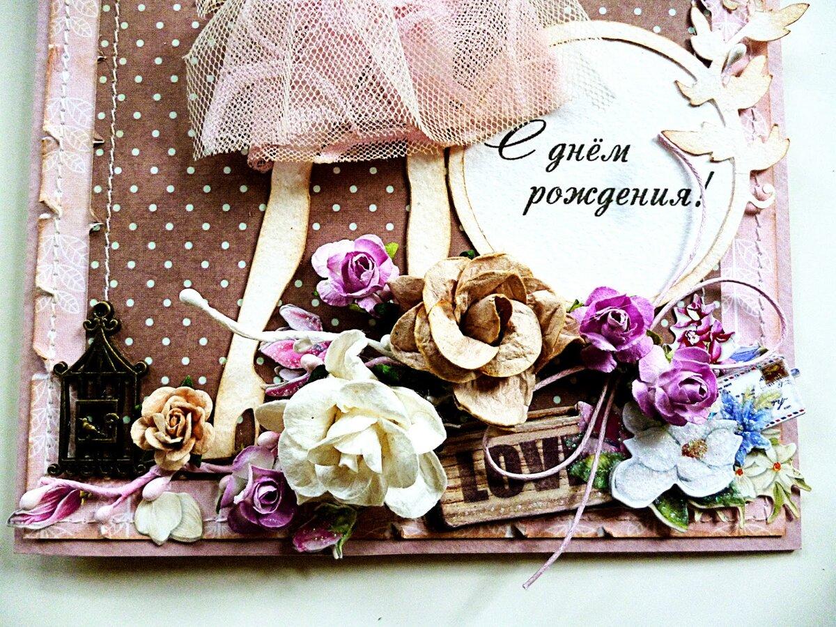 Картинки с днем рождения для женщины молодой