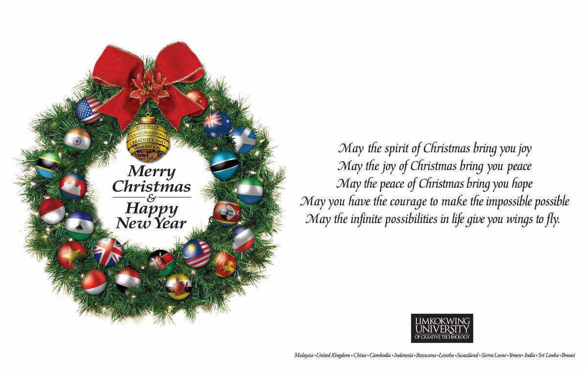 Поздравлений с новым годом на английском