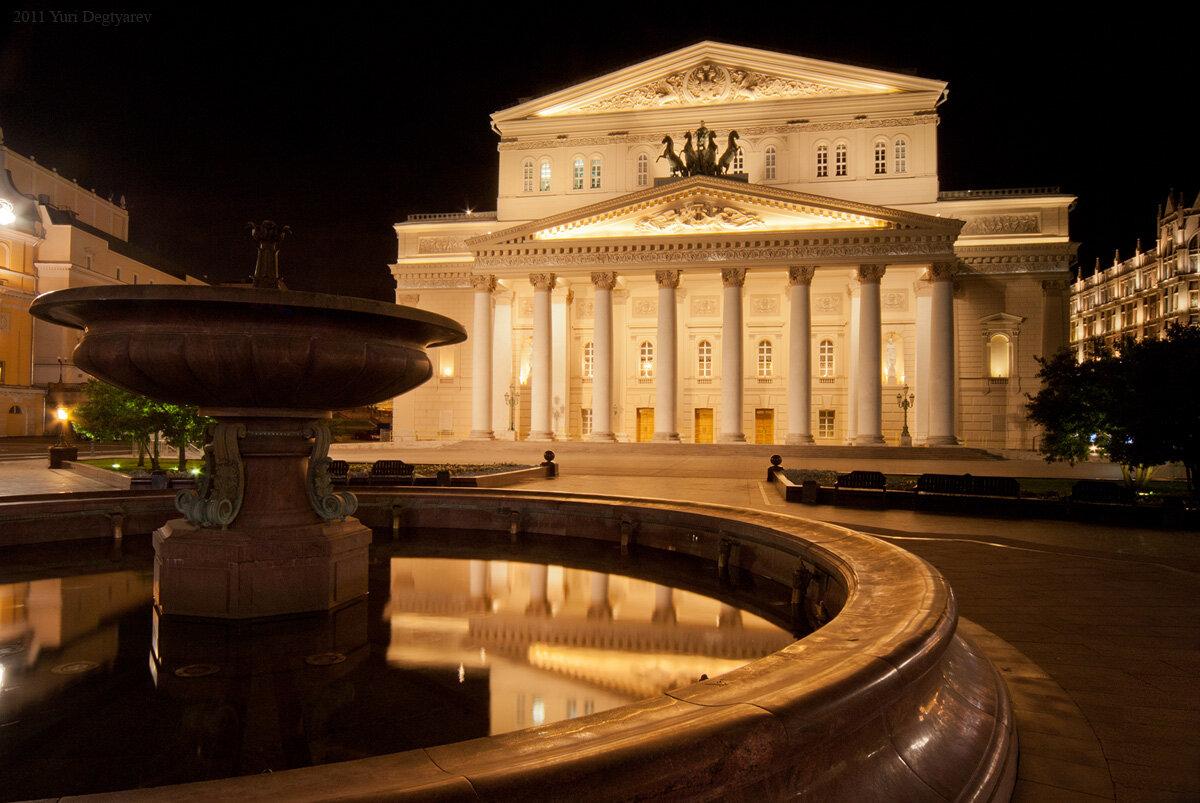 следующем году картинки большой театр оперы и балета в москве одессе парке шевченко