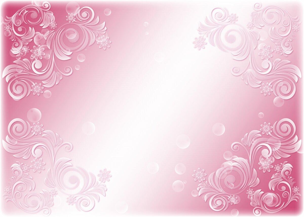 Фон для свадебной открытки розовый, яблочным спасом открытки