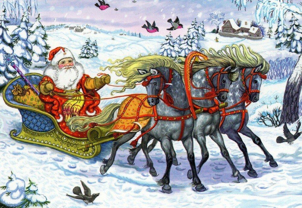 Новогодняя открытка дед мороз в санях, конверт новорожденной