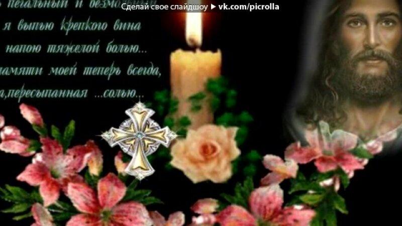 открытка день памяти брата