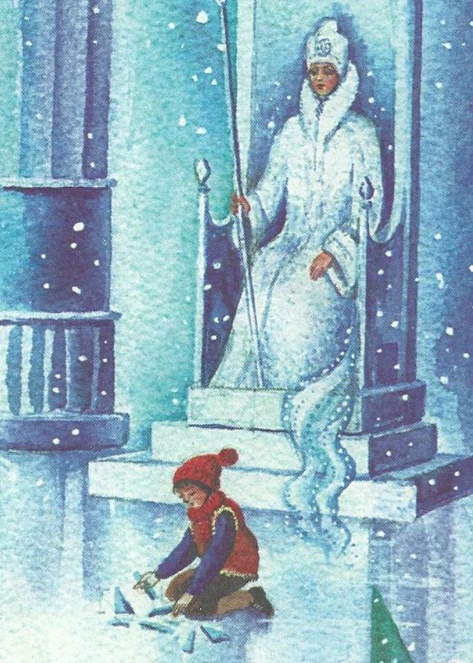 после снежная королева уносит кая картинка сора окрас