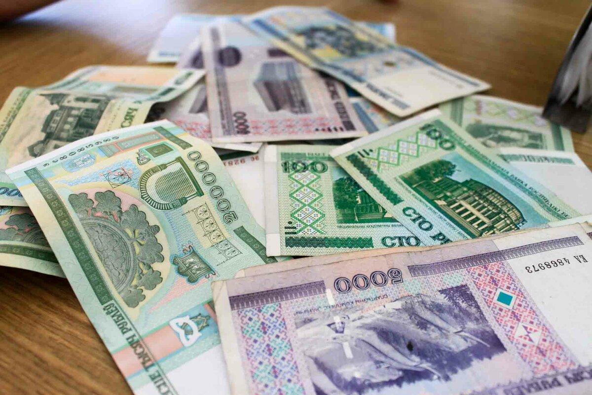 Рубль белорусский картинки подвижная