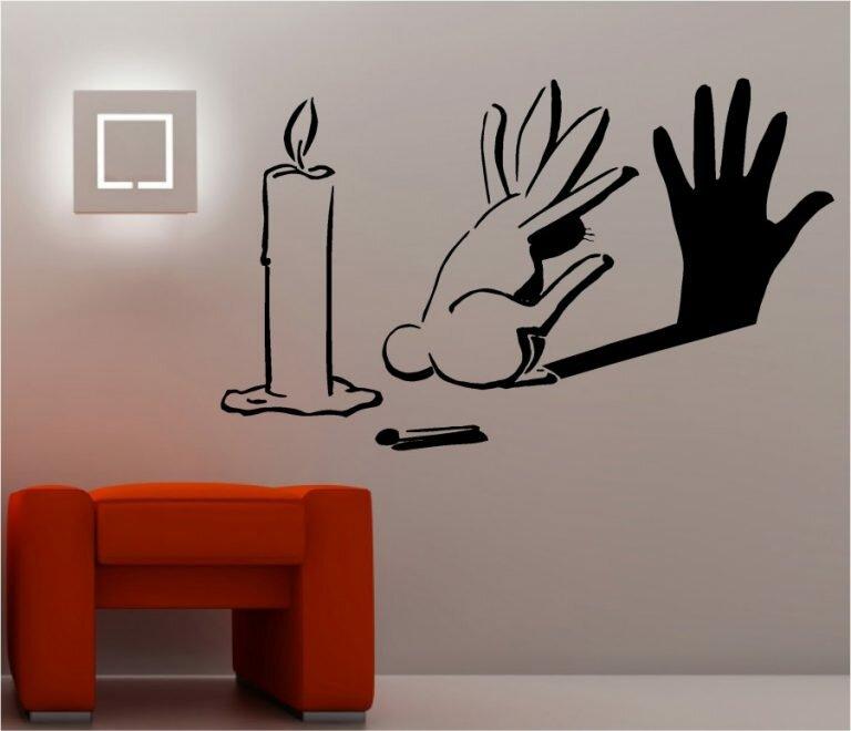 Днем, прикольный рисунок на стену в комнате