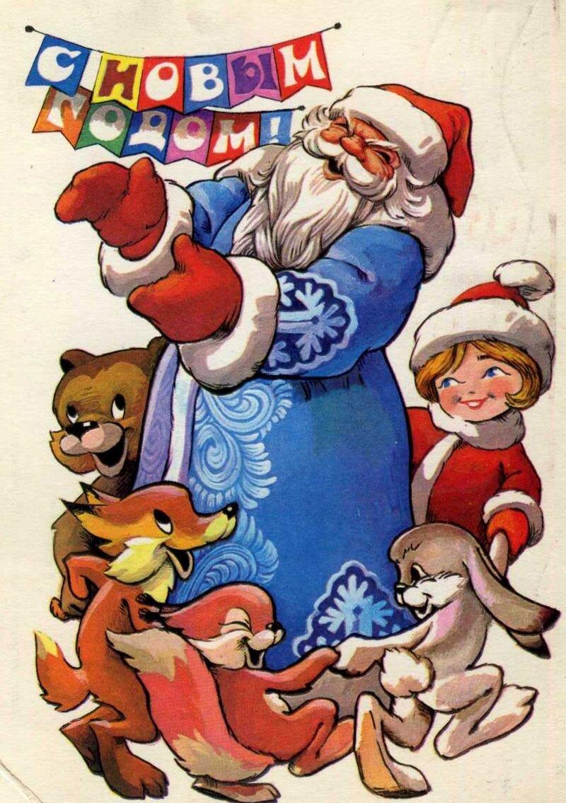 Поздравлением мальчику, советские новогодние открытки клипарты