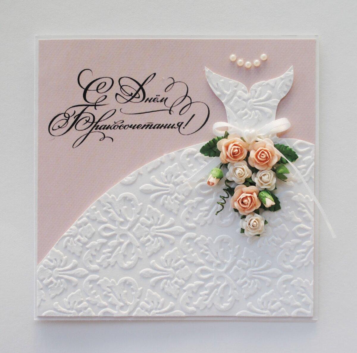 Как сделать красивую открытку на свадьбу своими руками