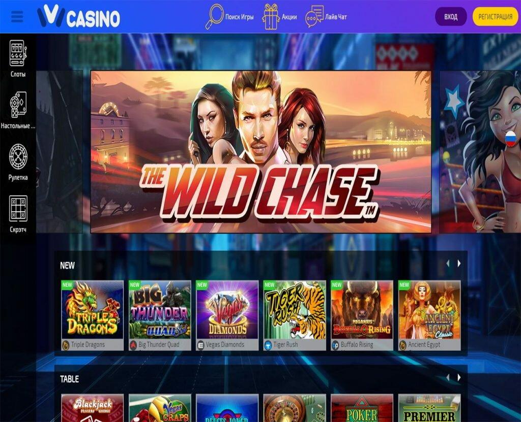 играть казино ivi casino