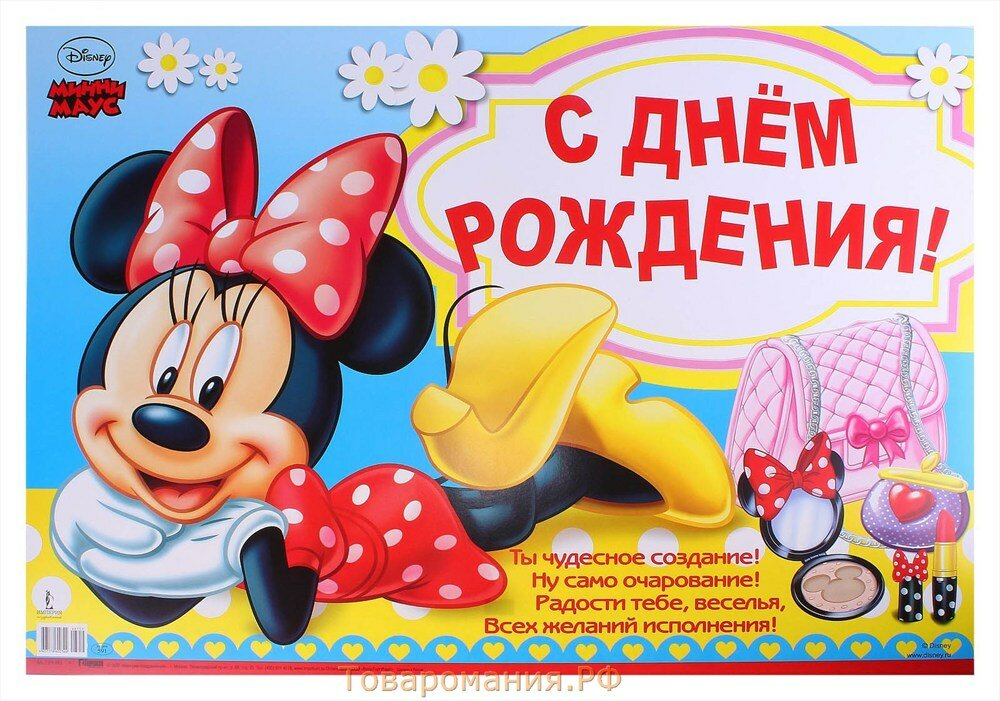 Днем рождения, открытки детей ко дню рождения