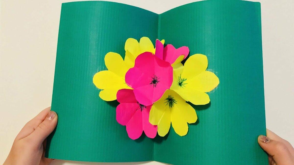 Открытка своими руками на 8 марта маме объемный цветок, днем связиста картинки