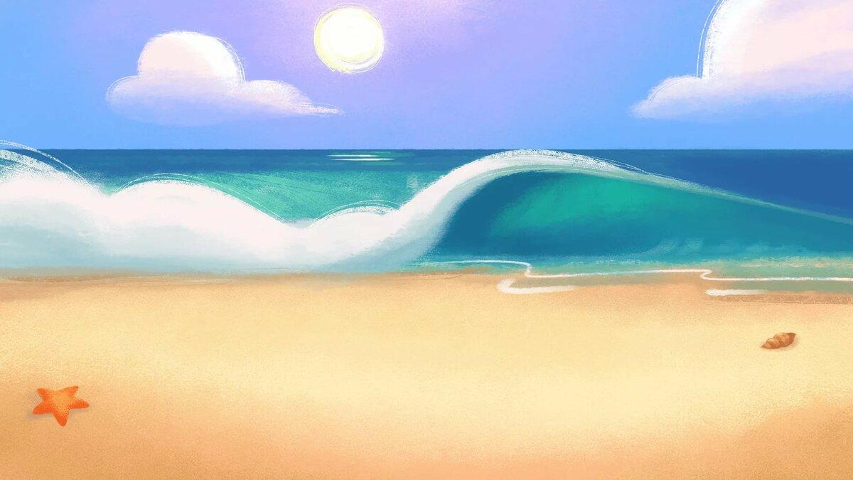 Картинки лето пляж нарисованные