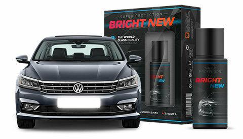 Bright New для ЛКП авто в Алматы