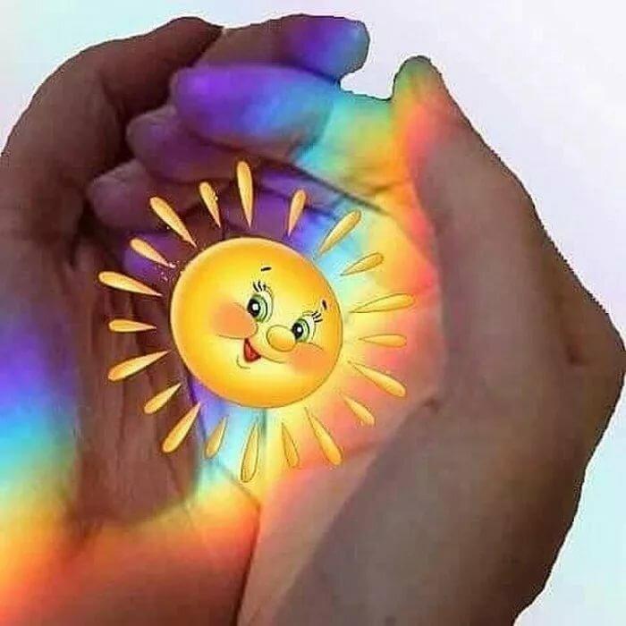 Картинка доброе утро солнышко в руках