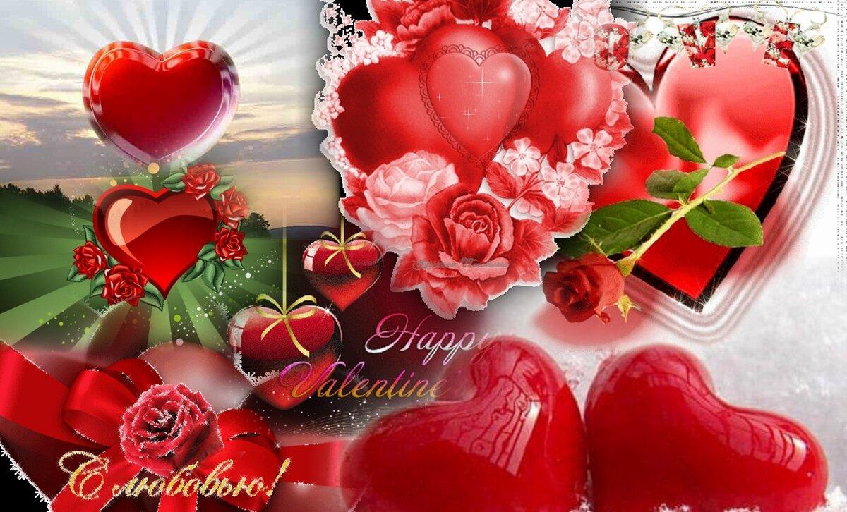 Для, музыкальные открытки на святой валентин