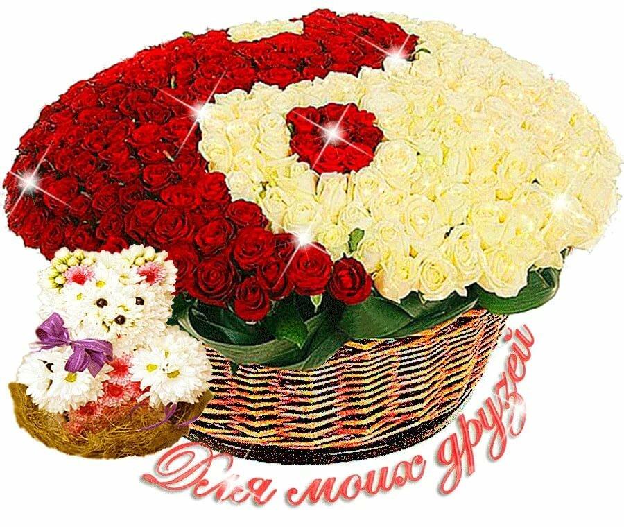 Открытки красивый букет цветов мерцающие, днем печати