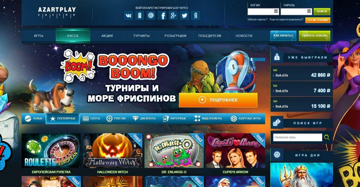 фото Доступа азарт казино плей к нет