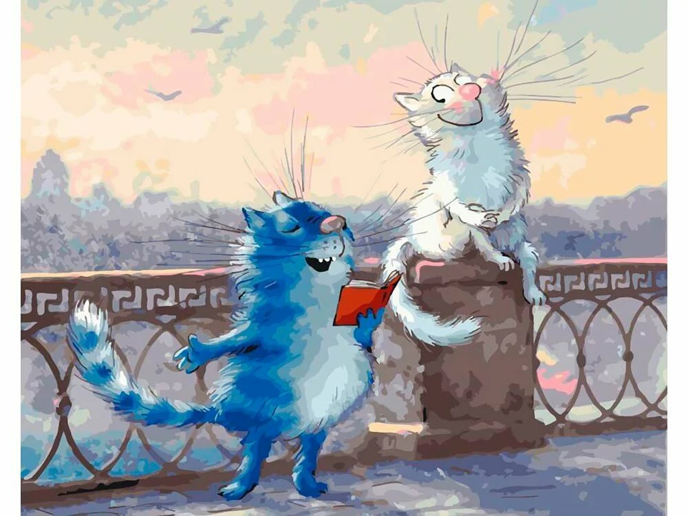 Коты ирины зенюк картинки любовь