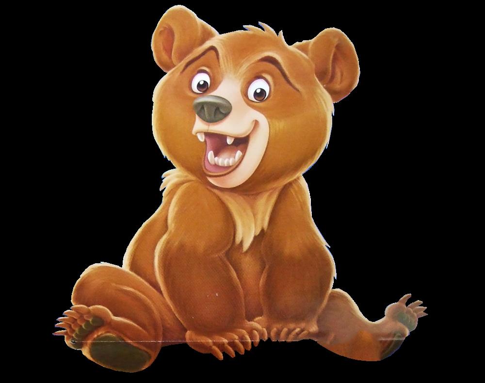Картинки медведь для детей на прозрачном фоне