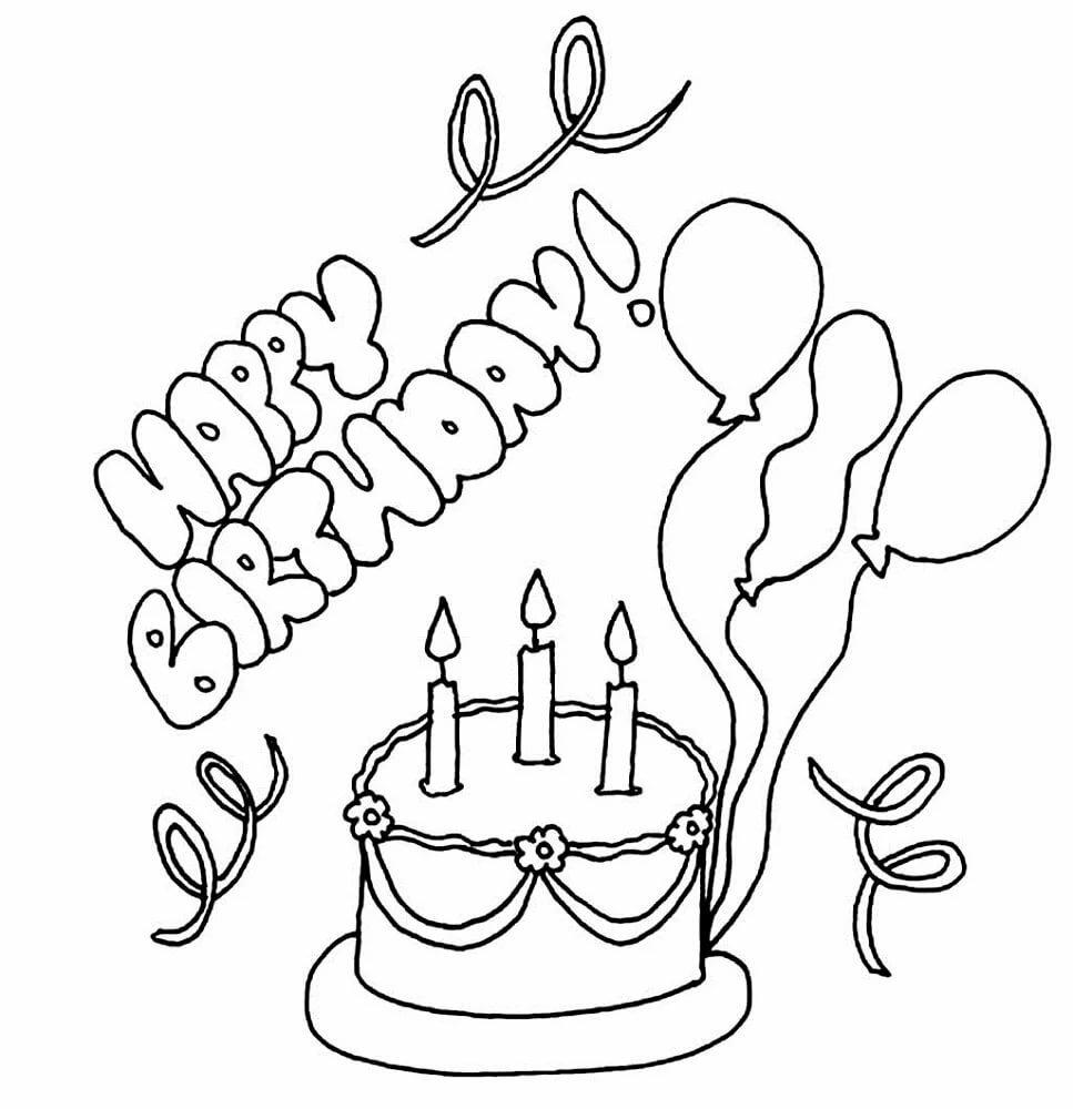 Картинки на день рождения карандашом красивые