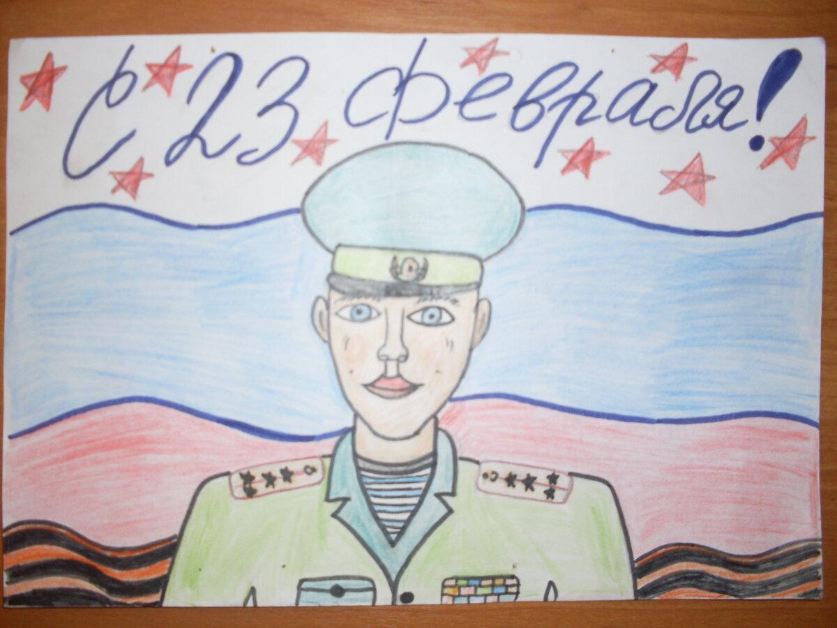 С днем защитника отечества рисунок для са