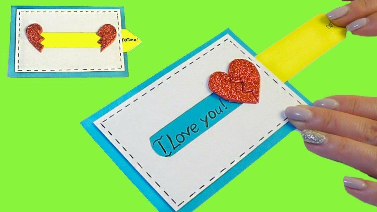 Открытки, открытка с отверстием видео