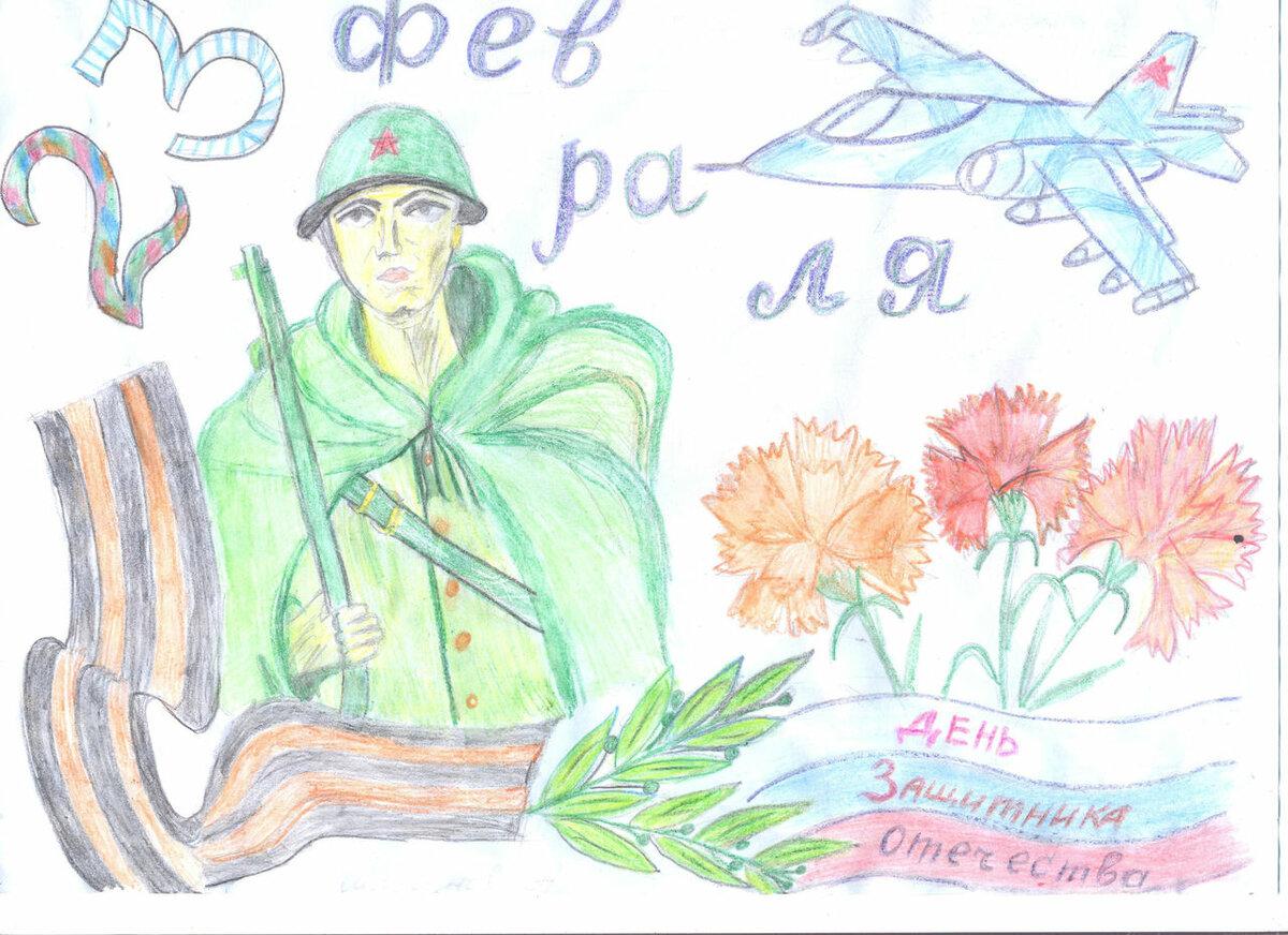 рисунок к дню защитника отечества картинки