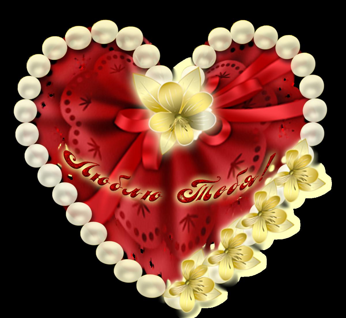 Для, красивые сердечки картинки анимация