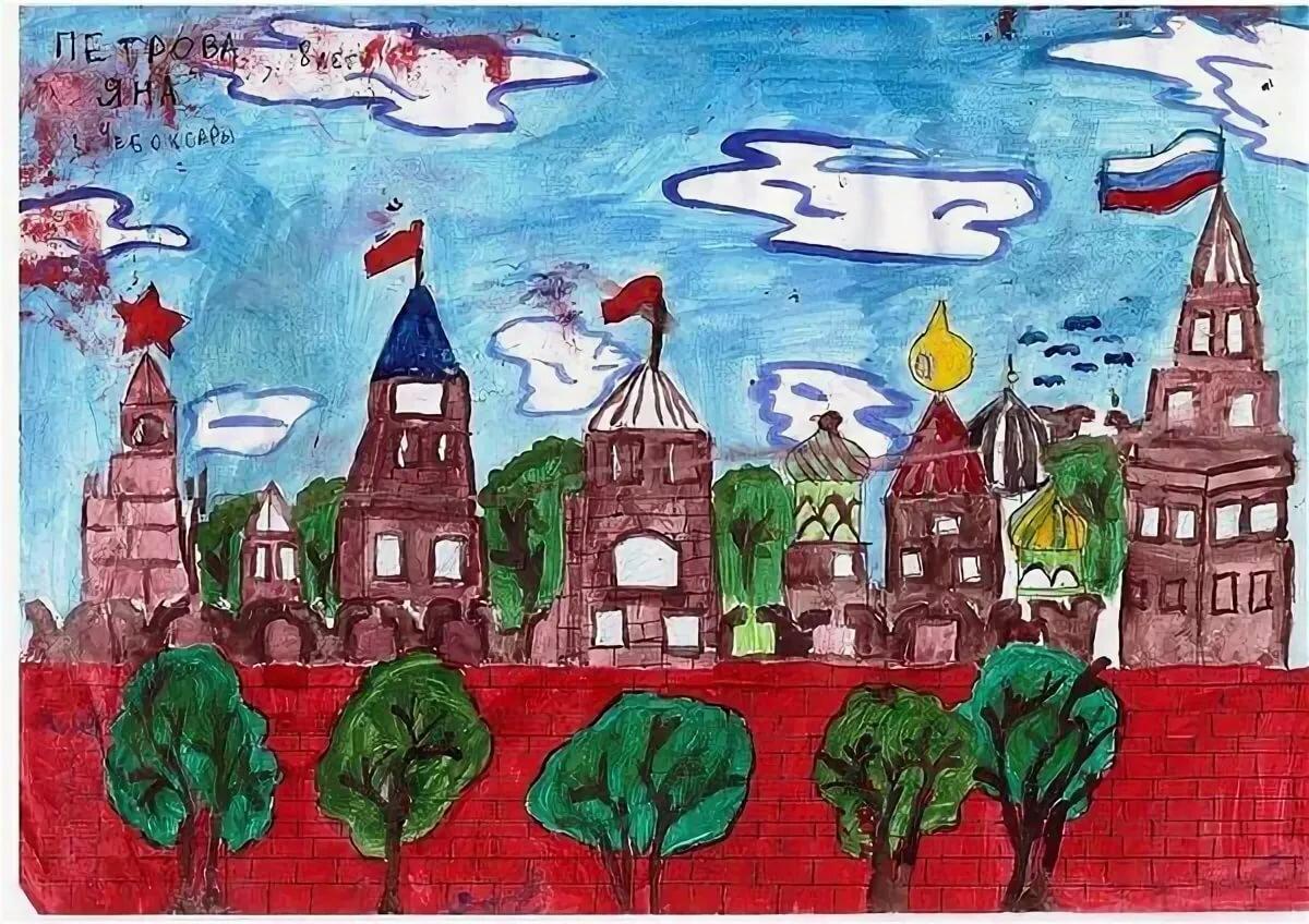 Картинки мой город моя страна для детского сада, прости