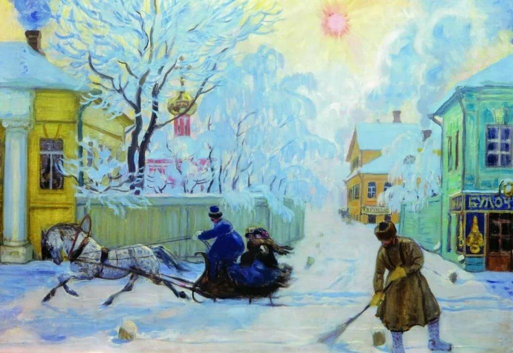 Открытки с репродукциями картин русских художников, удачного дня