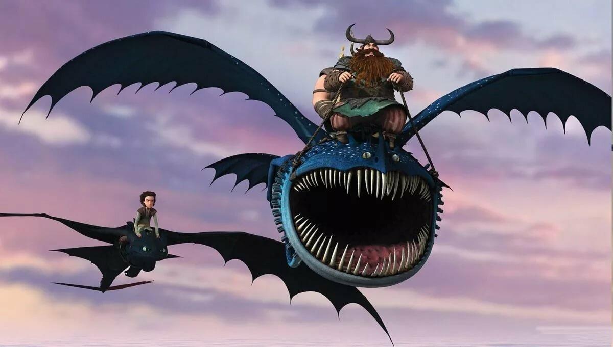 громобой дракон картинка с надписью обработка