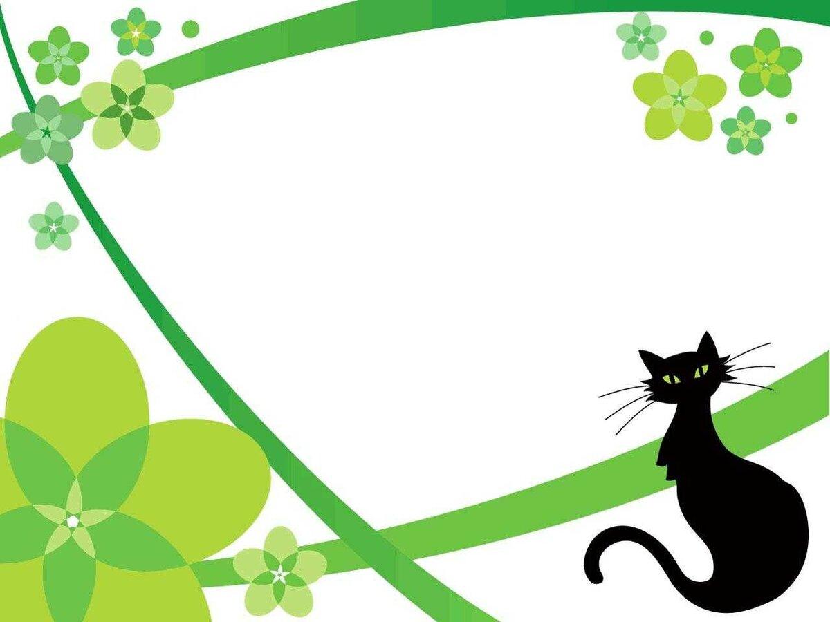 Картинки след собаки и кошки скомпонований режим