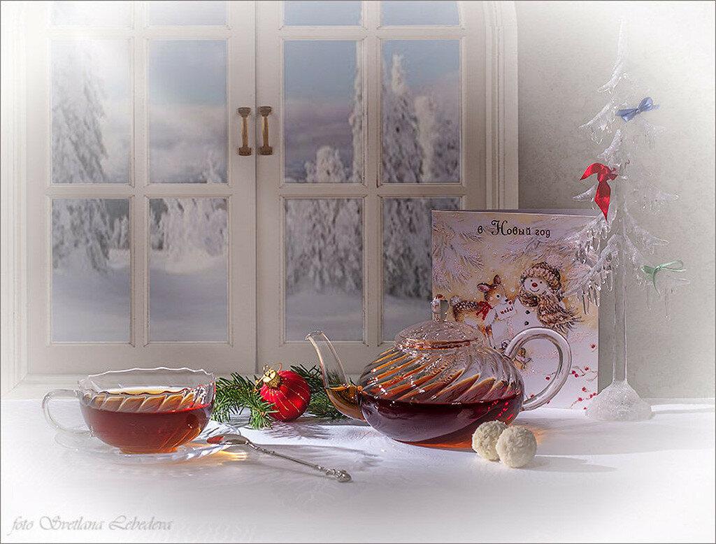Открытки календарики, доброе утро красотка картинки красивые зимние