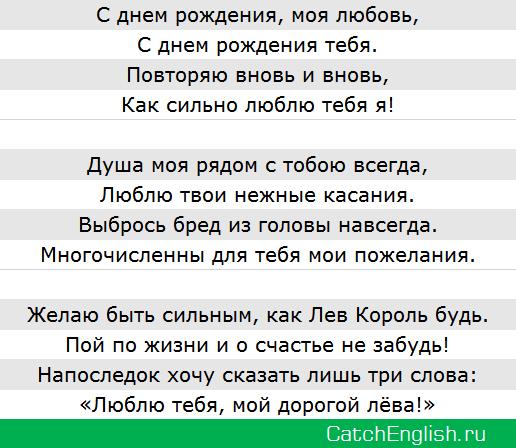жителей поздравление руководителю в стиле рэп белоруссией все