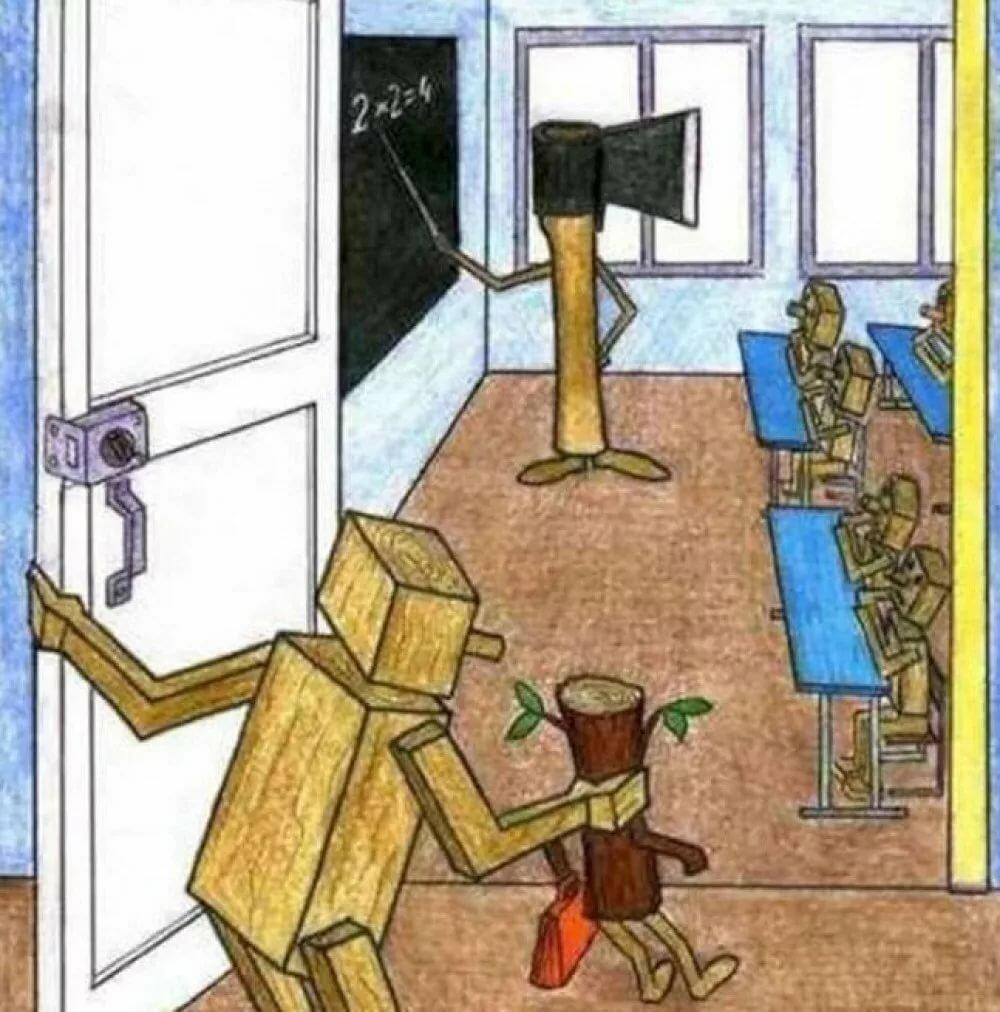 Прикольные картинки со школами