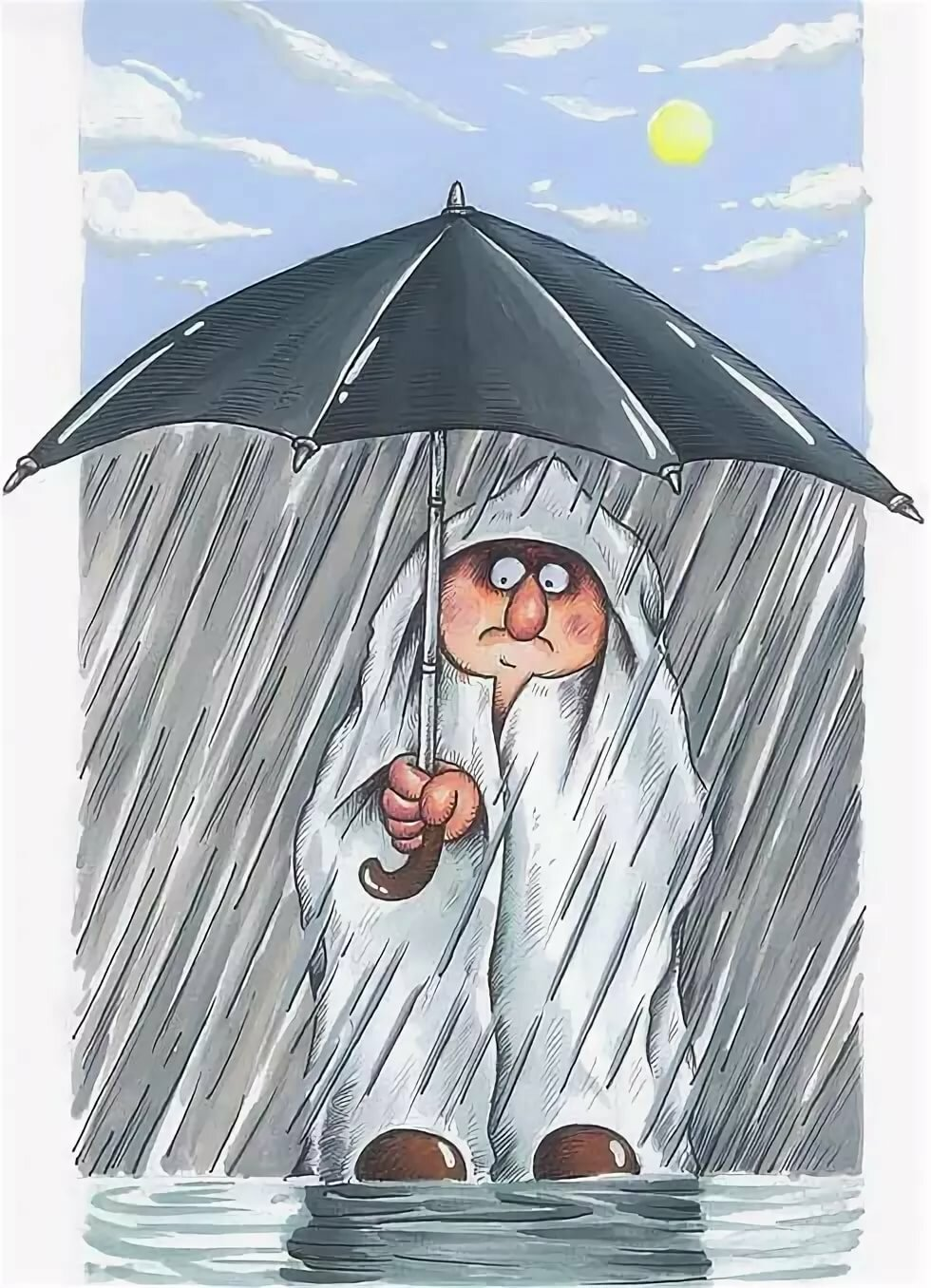 Днем, вызывающий дождь смешные картинки