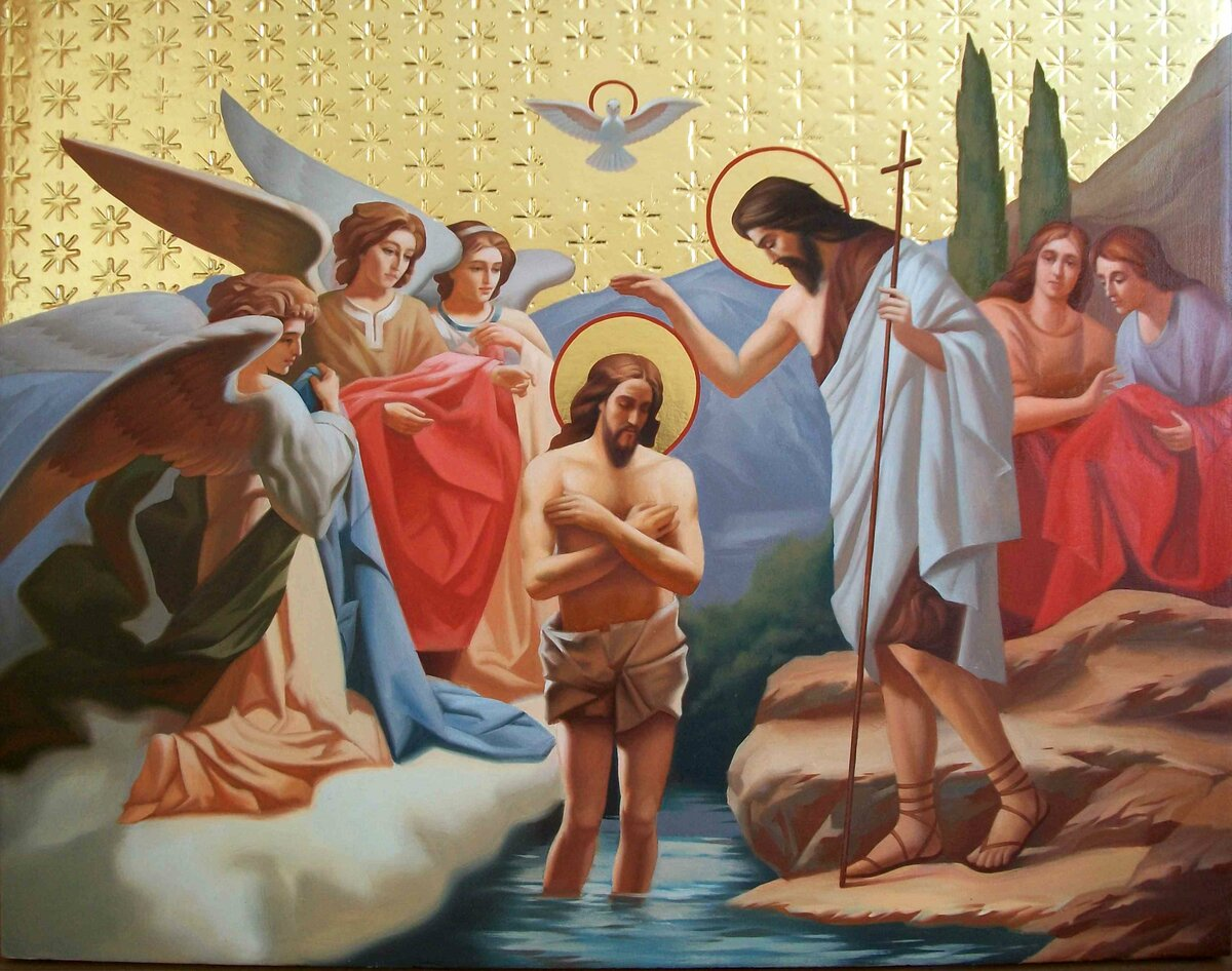 Картинки праздника богоявления