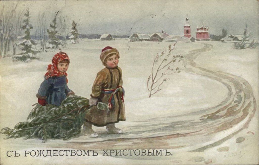 Старые открытки 19 века