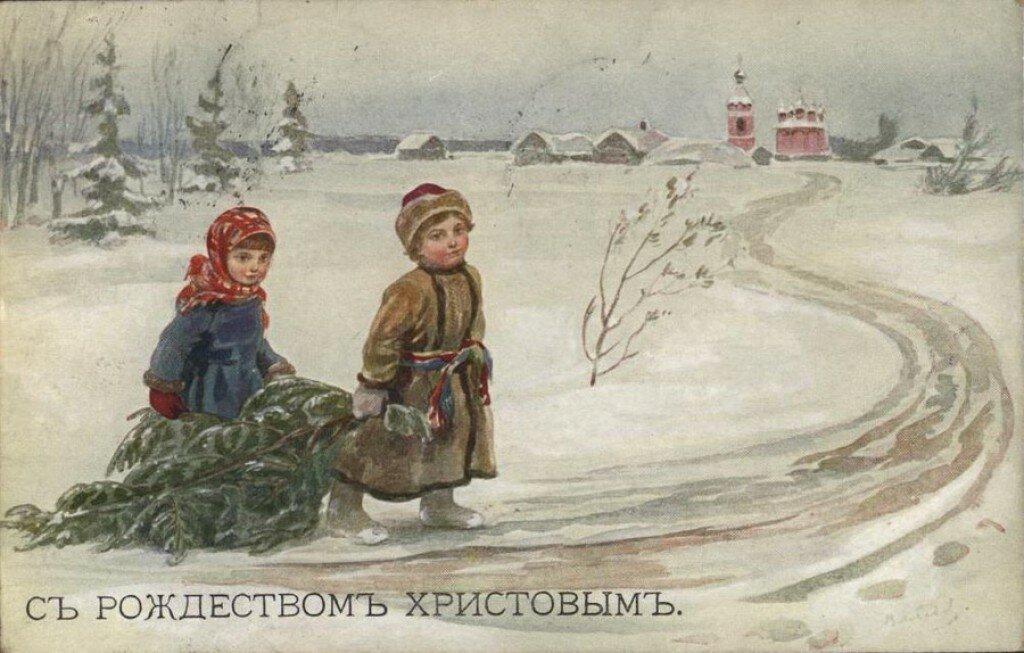 Рождество на старинных русских открытках, про