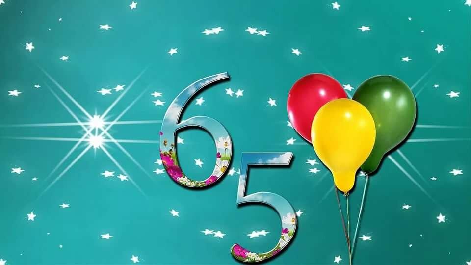 Дню рождения, картинки 65 лет юбилей с днем рождения