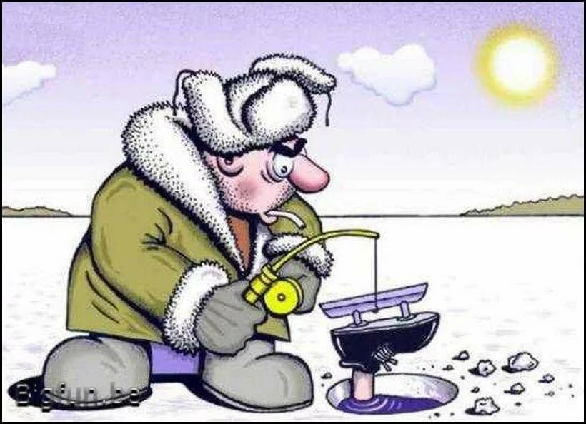Прикольные картинки про рыбаков зимой, просит прощения девушки