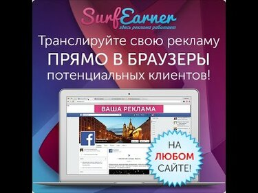 Как заработать деньги в интернете в яндексе видео скачать программу для ставок на спорт leon