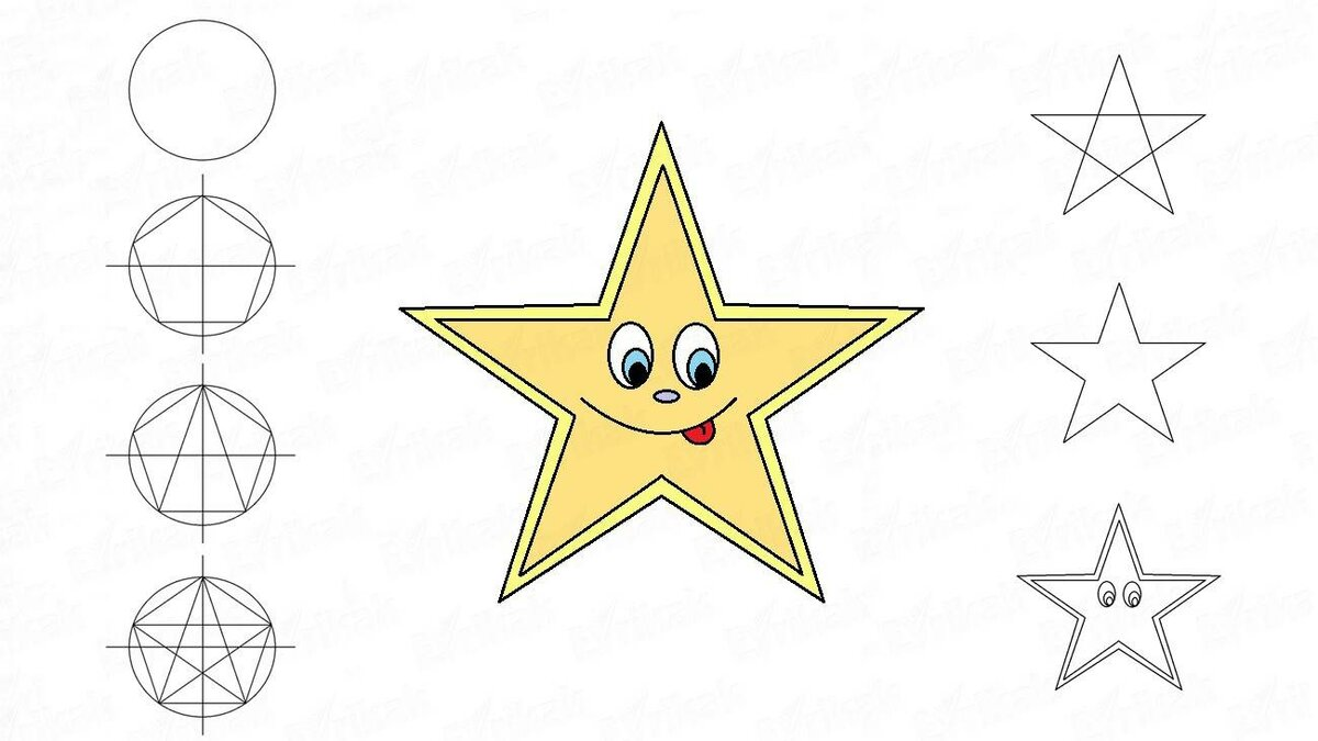 крутые картинки звезды для рисования бокал поднимем
